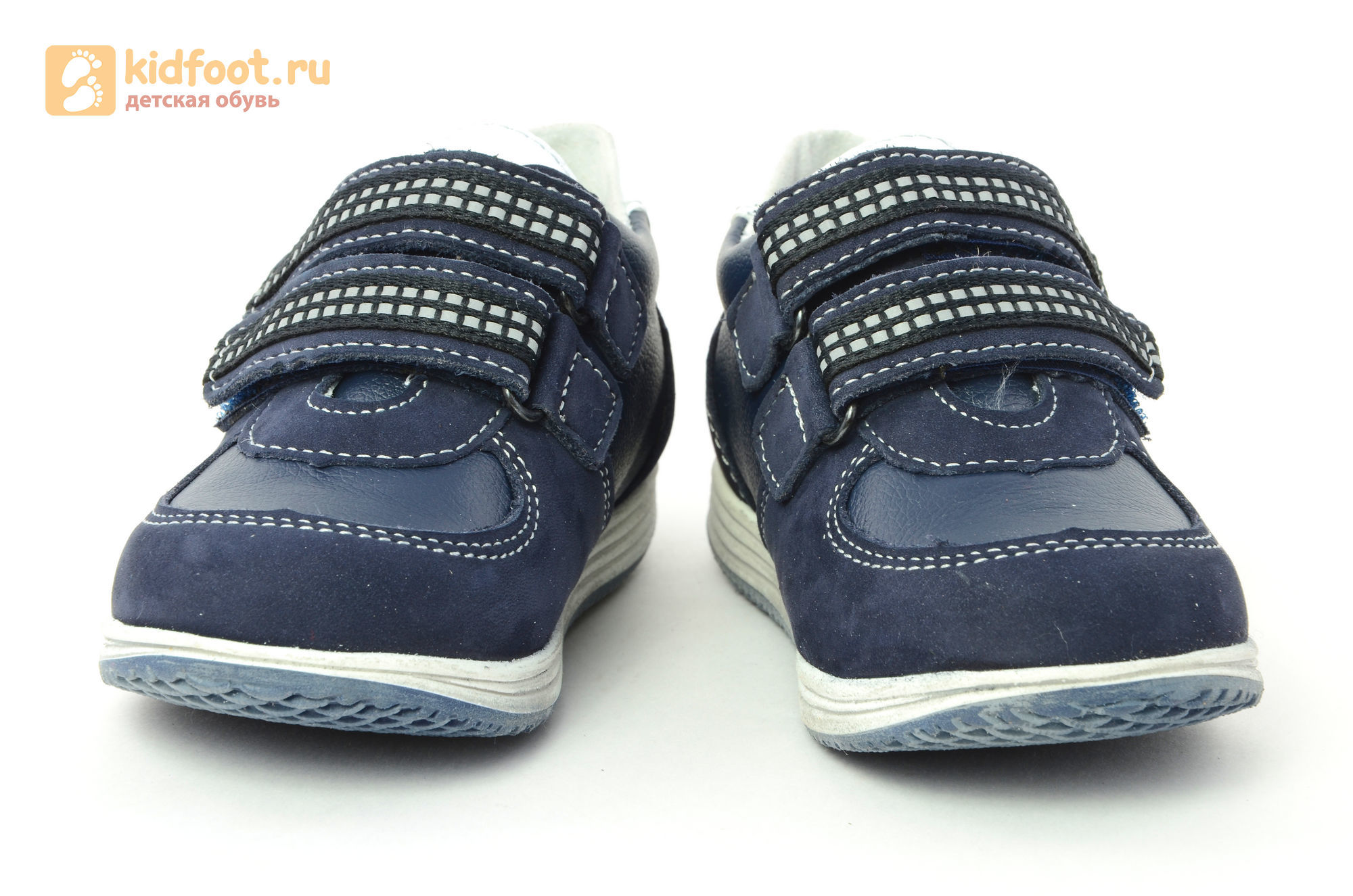 Ботинки Лель (LEL) для мальчика, цвет Темно синий, 3-826