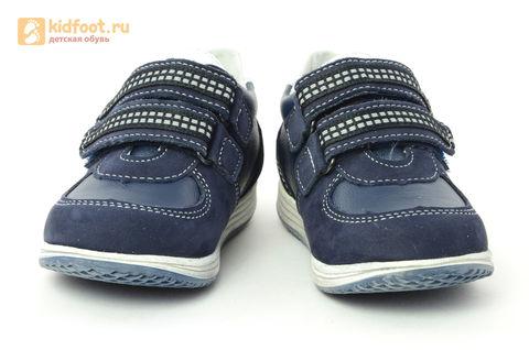 Ботинки Лель (LEL) для мальчика, цвет Темно синий, 3-826. Изображение 5 из 15.