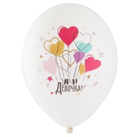 Воздушные шары ура девочка белые