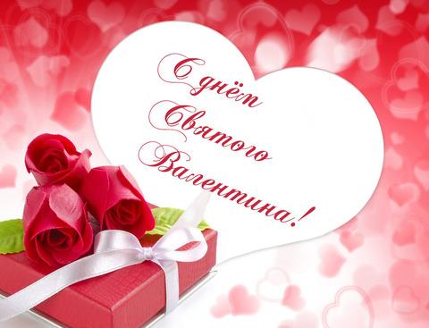 Печать на вафельной бумаге, День Влюбленных 31
