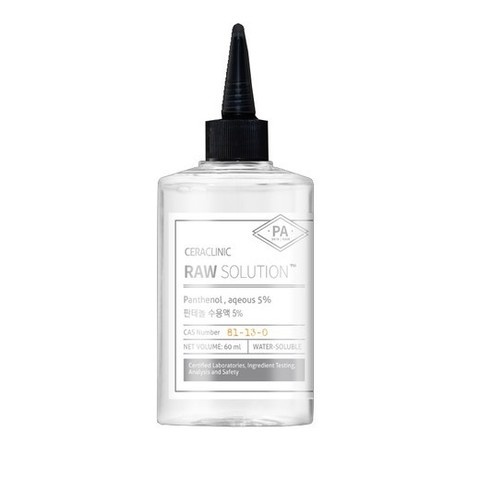 [CERACLINIC] Универсальная сыворотка ПАНТЕНОЛ Raw Solution Panthenol, aqeous 5%, 60 мл