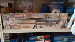 Снайперская винтовка Y915К