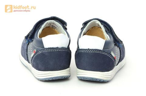Ботинки Лель (LEL) для мальчика, цвет Темно синий, 3-826. Изображение 8 из 15.