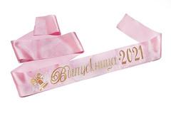 Лента «Выпускница 2021», атлас розовый ЗD