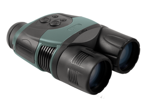 Прибор ночного видения Yukon Ranger LT 6.5x42 (28045)