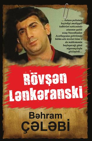 Rövşən Lənkəranski
