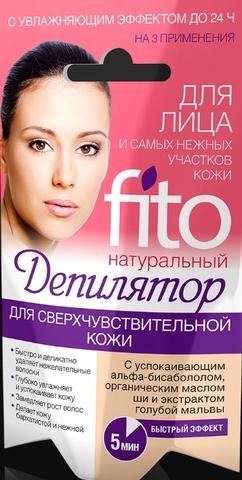 Фитодепилятор для нежных участков кожи увлажняющий 15мл (ФИТОкосметик)
