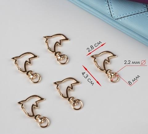 Карабин металлический дельфин 4,3*2,8см/8*2,2 мм  золотой