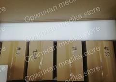 BA10-30-84311 Реакционные кюветы Миндрей (Reaction cuvettes)для BS-120/ 5 кювет/сегмент, 4х250 сегментов/коробка