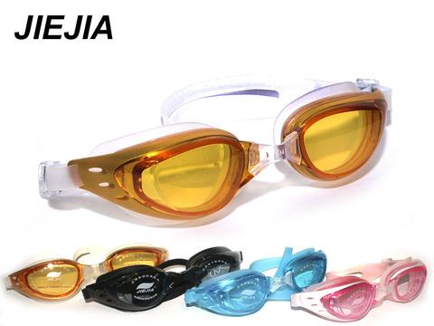 Очки для плавания JIEJIA:  GT-21