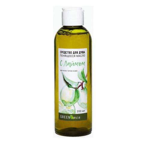 Гидрофильное масло для душа Лайм | Green Era
