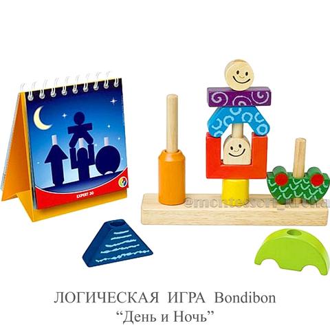 ЛОГИЧЕСКАЯ ИГРА Bondibon «День и Ночь»