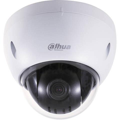 Камера видеонаблюдения Dahua DH-SD32203S-HN