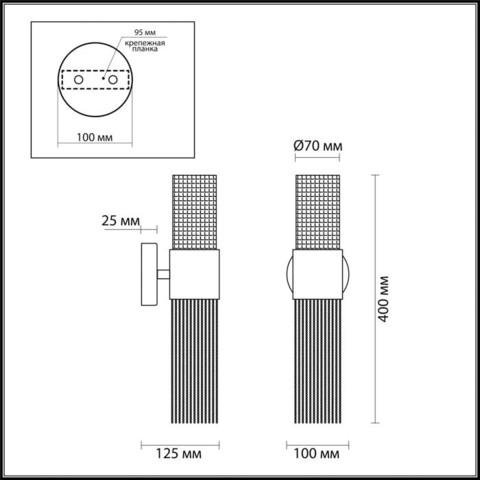 Настенный светильник 4631/2W серии PERLA