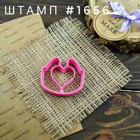 Вырубка №1656 - Сердце в ладонях