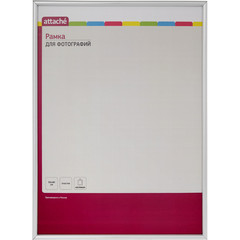 Рамка Attache А3 30x40 см пластиковый багет 10 мм серебристая