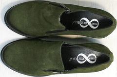 Женские осенние туфли из натуральной кожи Miss Rozella 503-08 Khaki.