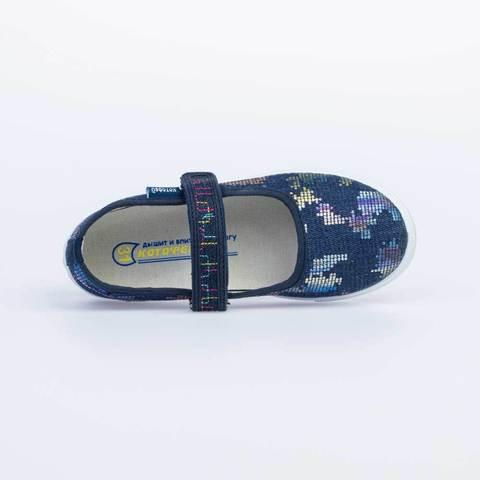 туфли текстильные школьные Котофей (ТК Луч)