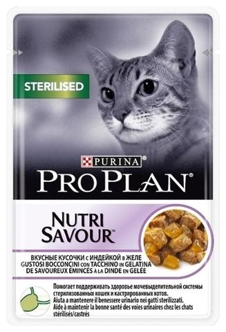 Purina Pro Plan NutriSavour Sterilised feline with Turkey in jelly индейка в желе 85 г.