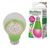 Фитолампа для растений LED-A60-8W