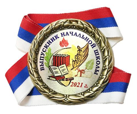 Медаль выпускник начальной школы индивидуальная с номером школы и класса (принадлежности)