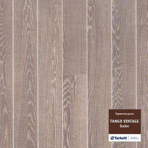 ПАРКЕТ Tarkett  Tango Vintage Баден, 550129006, 2215х164х14мм, 6шт/2,18 м2, фаска с 4-х сторон