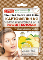 Маска Для Лица Фитокосметик Картофельная 25мл