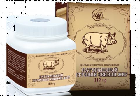 Бальзам для тела  массажный Натуральный нутряной  свиной жир 110 г  ТМ Институт натуротерапии