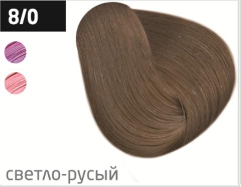 OLLIN color 8/0 светло-русый 100мл перманентная крем-краска для волос