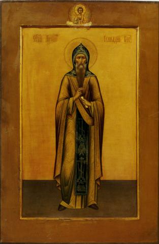 Икона святой Геннадий Костромской на дереве на левкасе мастерская Иконный Дом
