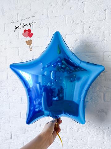 Фольгированный шар звезда синяя