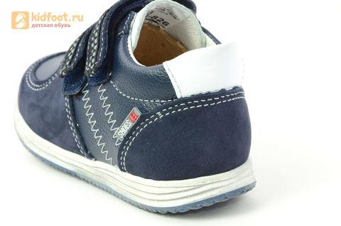 Ботинки Лель (LEL) для мальчика, цвет Темно синий, 3-826. Изображение 14 из 15.