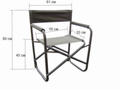 Кресло Митек  (производство)
