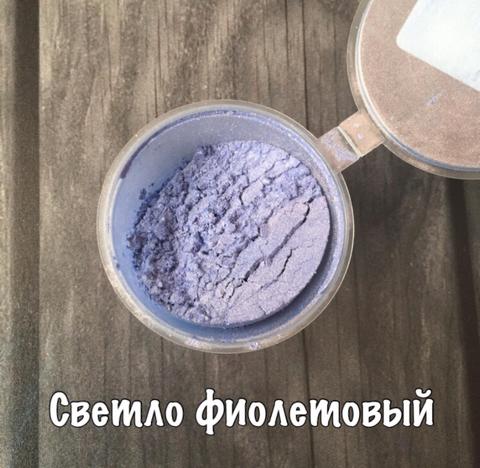 Кандурин 10г. (Краситель пищевой) ФИОЛЕТОВЫЙ СВЕТЛЫЙ