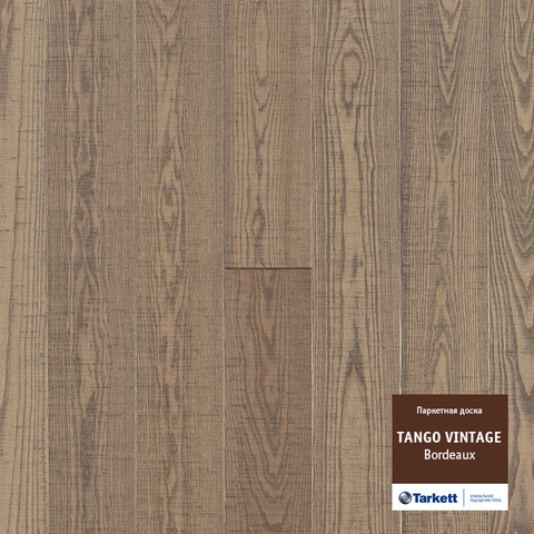 ПАРКЕТ Tarkett  Tango Vintage Бордо, 550129003, 2215х164х14мм, 6шт/2,18 м2, фаска с 4-х сторон