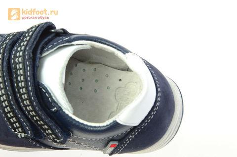 Ботинки Лель (LEL) для мальчика, цвет Темно синий, 3-826. Изображение 15 из 15.
