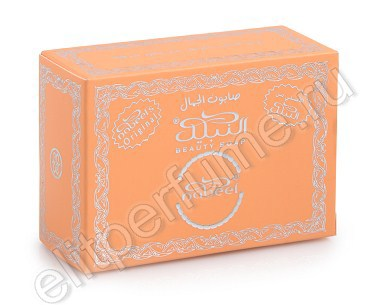 Косметическое мыло Nabeel 125 г. от Набиль Nabeel Perfumes