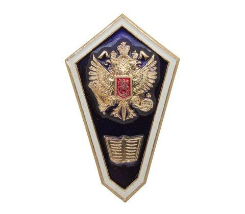 Значок Гробик СГО (алюм.)