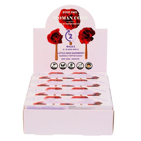 Батончики WOMAN CODE Little Miss Raspberry Box, без сахара, 7шт х 45 г