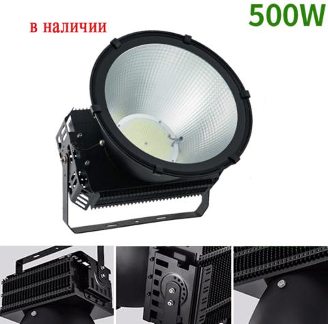 Фитооблучатель RDM-ПОБЕДА К500