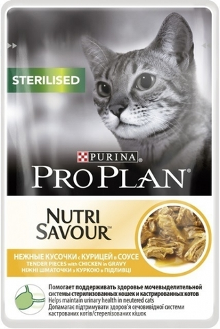 Purina Pro Plan NutriSavour Sterilised feline with Chicken in gravy курица в соусе 85 г.