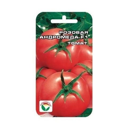 Андромеда Розовая F1 15шт томат (Сиб сад)