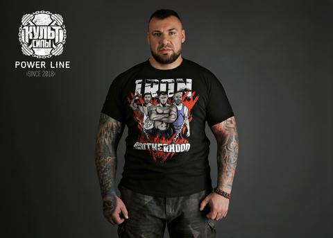 купить футболку для тренажерного зала  качалки Культ Силы «Iron Brotherhood»
