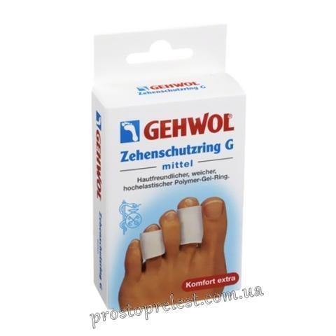 Gehwol Zehenschutzring G - Кольца для пальцев защитные большие