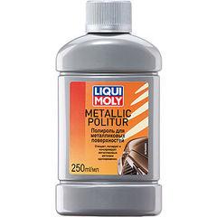 7646 LiquiMoly Полироль д/металликовых поверхностей Metallic Politur (0,25л)