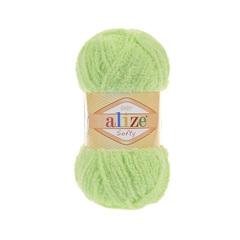 Пряжа Alize Softy цвет 041