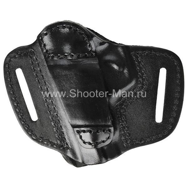 Кобура кожаная поясная для пистолета Хорхе ( модель № 11 )