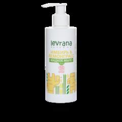 Жидкое мыло Имбирь и лемонграсс, 250ml TМ Levrana