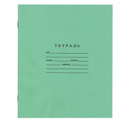 Тетрадь ВЕКТОР кл 12 л КАЗАХСТАН