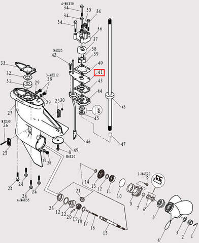 Зеркало помпы для лодочного мотора F9.8 Sea-PRO (12-41)